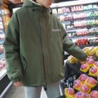 Plain Fleece-lined Hooded Jacket