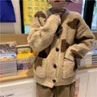 Furry Printed Cardigan
