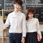 Couple Matching Letter Embroidered Shirt