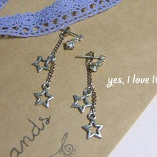 Shiny Double Stars Earrings