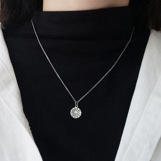 Sun Necklace Sun Necklace - One Size