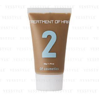 Of Cosmetics - Treatment Of Hair 2 (smooth And Shiny Type) (gentle White Birch Scent) 50g