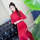 Short-sleeve Maxi Qipao