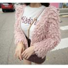 Loop Chunky Knit Cardigan