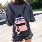 Metallic Faux Leather Mini Backpack