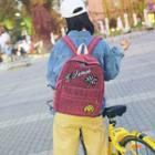 Applique Lightweight Backpack