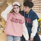 Couple Matching Printed Hooded Panel Pullover
