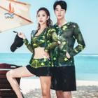 Couple Matching Camo Swim Top / Shorts / Light Jacket / Set