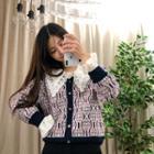 Contrast-trim Pattern Knit Cardigan
