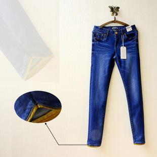 Color-block Washed Jeans