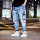 Cargo Harem Jeans