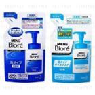 Kao - Mens Biore Foam Facial Wash Refill - 3 Types