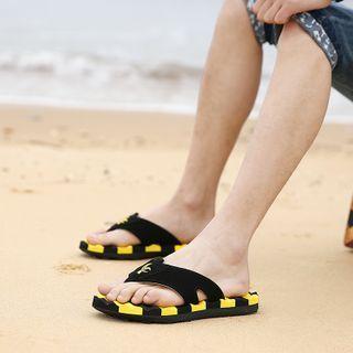 Two-tone Flip-flops