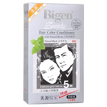 Hoyu - Bigen Hair Speedy Color Conditioner (#881 Natural Black) 1 Pc
