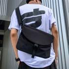 Lightweight Messenger Bag / Faux Leather Messenger Bag