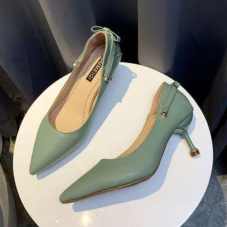 Mary Jane Pointed Pumps