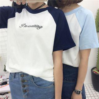 Lettering Embroidery Color-block Raglan-sleeve Short-sleeve Top