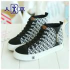 Patterned Lace Up Sneakers