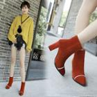 Genuine Suede Chunky-heel Short Boots