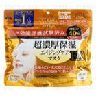 Kose - Clear Turn Ultra-rich Moisturizing Mask 40 Pcs