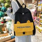 Letter Embroidered Two-tone Nylon Backpack