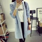 Ribbed Open Front Long Cardigan