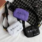 Japanese Lettering Crossbody Bag