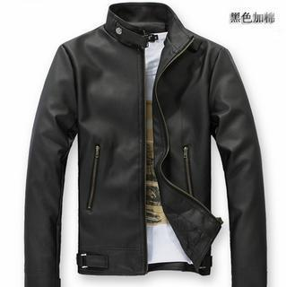 Tab-collar Faux Leather Jacket