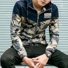 Camo Panel Hooded Zip Jacket
