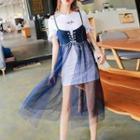 Set: Printed T-shirt Dress + Sheer Dress