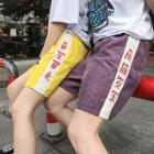 Letter Embroidered Corduroy Shorts