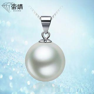 Faux-pearl Sterling Silver Pendant
