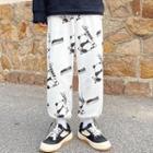 Panda Print Harem Sweatpants
