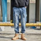 Embroidered Cargo Jogger Jeans