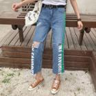 Distressed Lettering Straight Cut Cropped Jeans