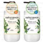Kose - Softymo Natu Savon Select Body Wash