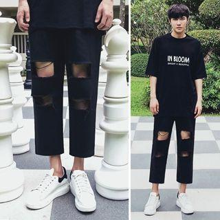 Cutout Cropped Straight-leg Jeans