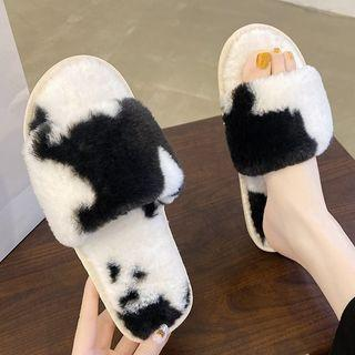 Two-tone Fleece Slippers