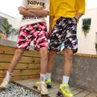 Couple Matching Camouflage Shorts