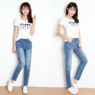 Embroidered Washed Slim-fit Jeans