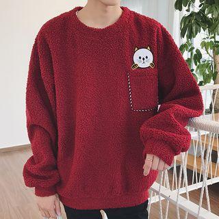 Pocketed Fleece Pullover
