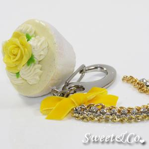 Sweet Glitter Yellow Cupcake Xl Bag Charm