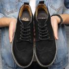 Faux Leather Fleece-lined Brogue Oxfords