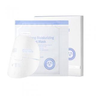 By Wishtrend - Hours-long Moisturizing Gauze Sheet Mask Set 30g X 5pcs 30g X 5pcs