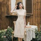 Floral Short-sleeve Midi A-line Qipao