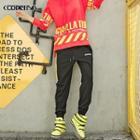 Drawstring Contrast-strap Sweatpants