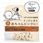 Ettusais - Lip Essence Spf 18 Pa++ (snoopy A) (fragrance Free) 10g