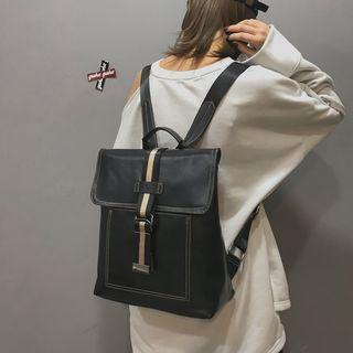 Faux Leather Contrast-trim Backpack