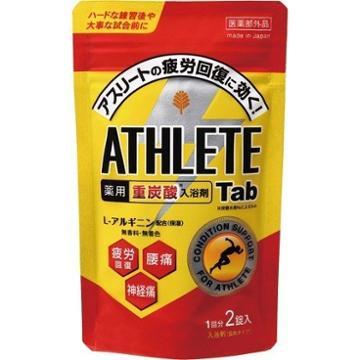Kokubo - Athlete Tab Medicinal Hydro Carbonate Bath Salt 37.5g X 2
