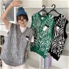 Zebra Patterned Knit Vest